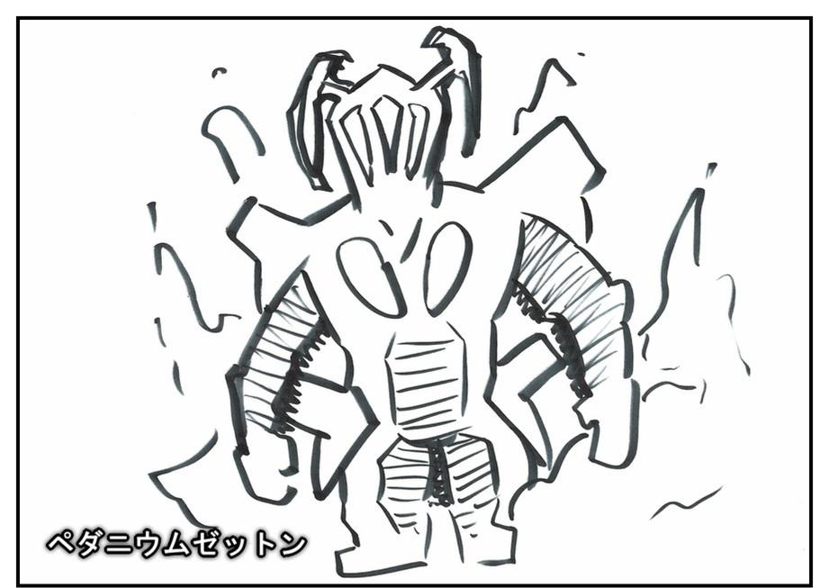 【ただの雑記】記憶だけでウルトラマンゼットや怪獣を描けるか③_f0205396_16551450.jpg