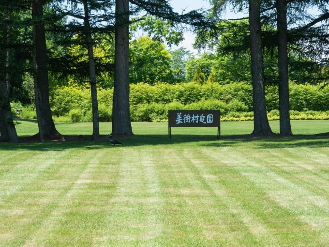 やっと夏日の中札内村、待望のオープン「中札内美術村」_f0276498_22340962.jpg