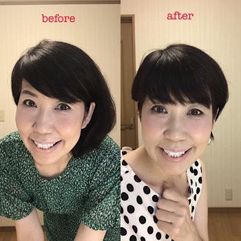 髪を切ったらメイクもコーデもより楽しめるようになる♡_f0249610_15163593.jpeg