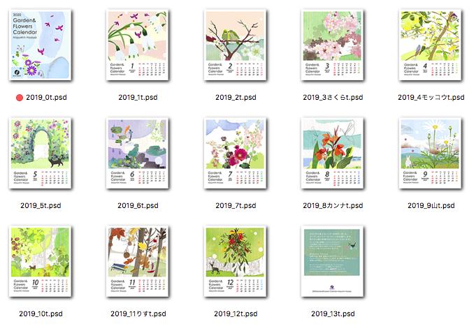 Mayumin 2020 Garden&FlowersCalendar_f0172313_18174083.png