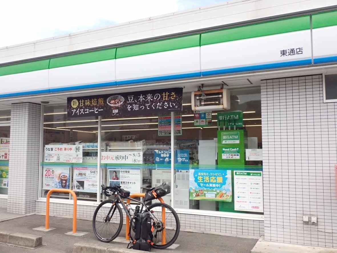下北・函館ツーリング_d0211129_21050335.jpg
