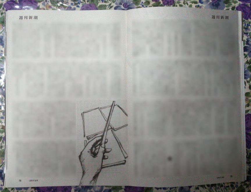 週刊新潮「雷神」挿絵 第27回〜28回_b0136144_10223320.jpg