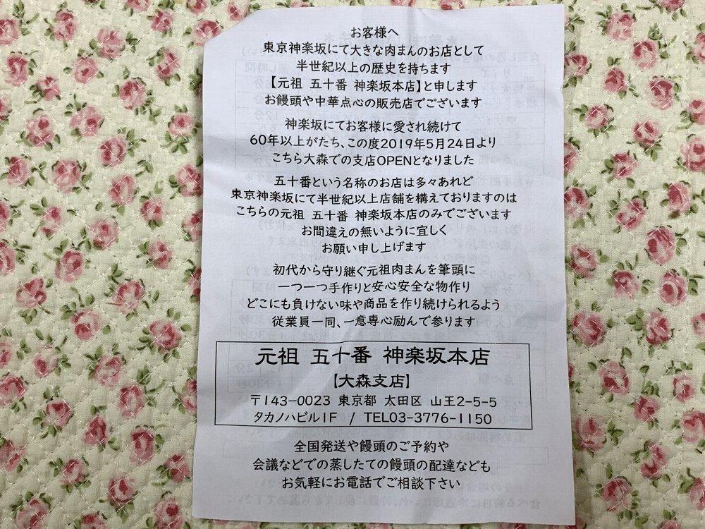 ☆久々に肉まんを求めてみた☆_c0092953_23305907.jpg