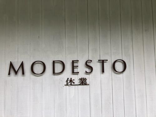 モデストは臨時休業致します。_d0186154_08544807.jpg