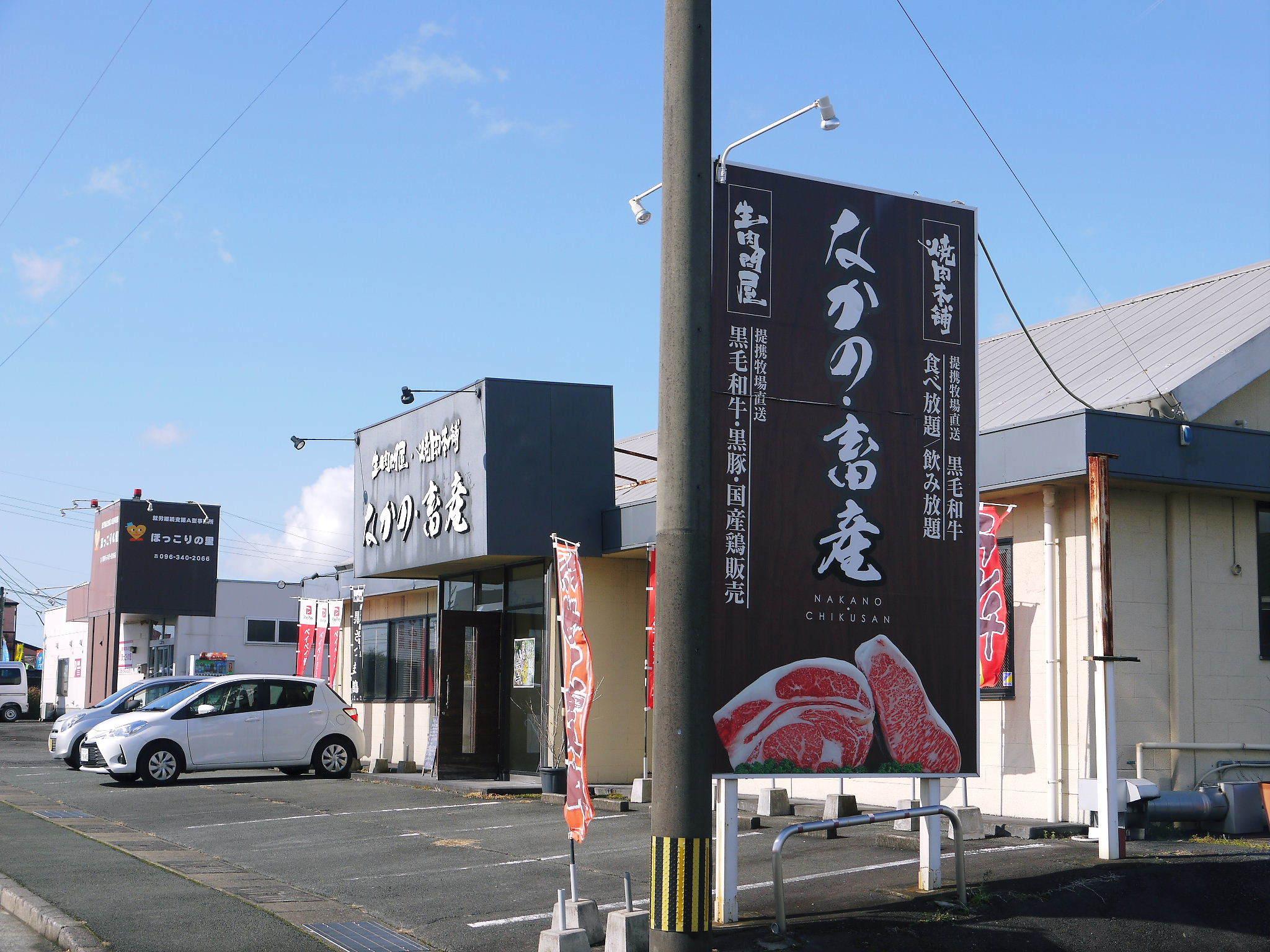 熊本県産の黒毛和牛を100%のハンバーグステーキ!今月は10月21日に出荷します!数量限定販売です!_a0254656_19455215.jpg