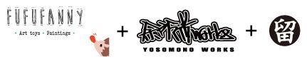 MC Acorn Tomenosuke Exclusive by fufufanny x yosomono works_e0118156_22100472.jpg