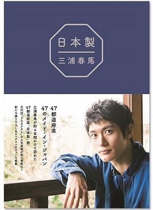 日本製_a0061057_12541033.jpg