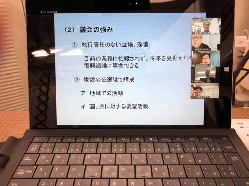 コロナ禍における議会_c0052876_17425308.jpg
