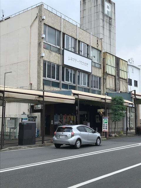 高崎のミニシアター・モダニズム建築_d0297177_07532769.jpg