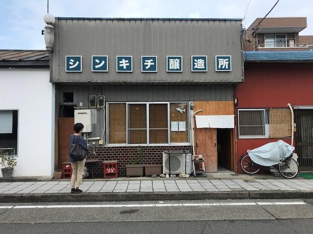 高崎のミニシアター・モダニズム建築_d0297177_07533456.jpg