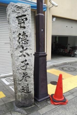 太子堂_e0254682_09455894.jpg