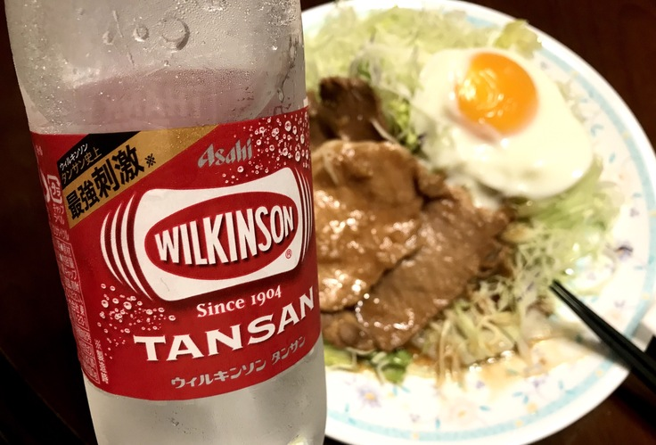 「たんぱく質が摂れる!鶏むね肉のサラダ」@セブン_c0212604_12393557.jpg