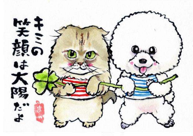ティアラちゃんアッシュちゃん そらちゃんさくらちゃん_f0375804_18584999.jpg