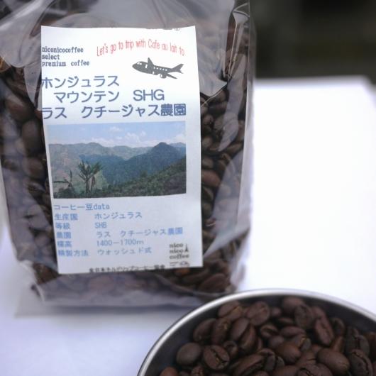 ホンジュラス コーヒーはいかが? _b0136223_19350706.jpg