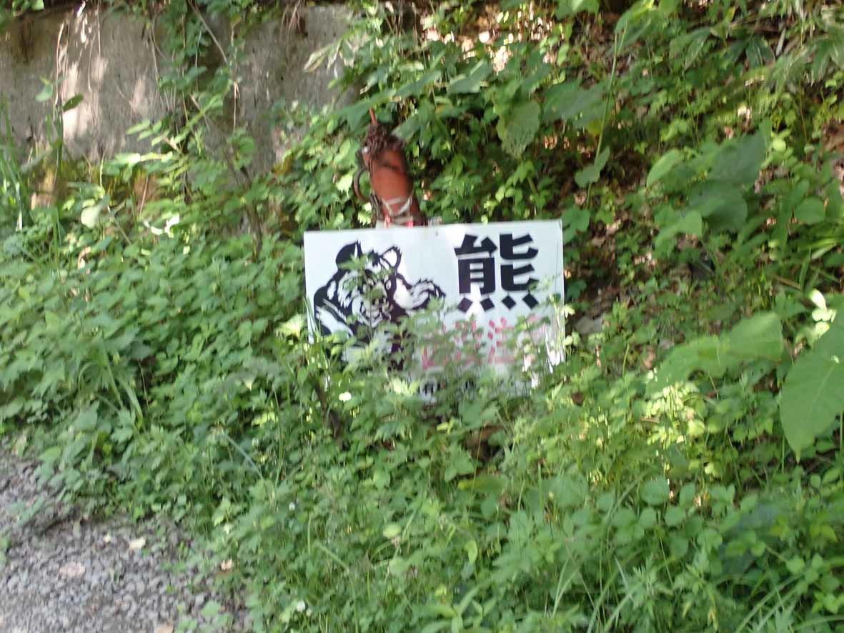 下北・函館ツーリング_d0211129_16082619.jpg