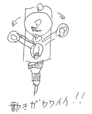 第26回 好きやねん大阪カメラ倶楽部 例会報告 今月のテーマ カメラ付属品あれこれ_d0138130_01455180.jpg