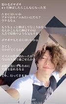 GACKTインスタstory:髪の毛ボサボサ_c0036138_20012946.jpg