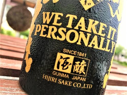 【日本酒】聖⭐番外編『HIJIRIZM』純米大吟醸 Limited🎌Edition 特別限定蔵出し 令和1BY🆕_e0173738_17242971.jpg