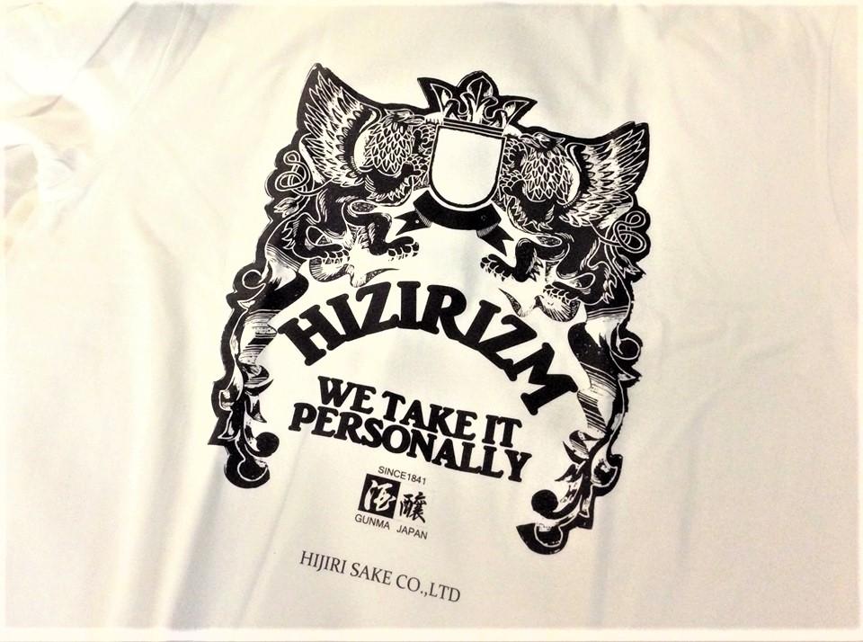 【日本酒】聖⭐番外編『HIJIRIZM』純米大吟醸 Limited🎌Edition 特別限定蔵出し 令和1BY🆕_e0173738_17245091.jpg
