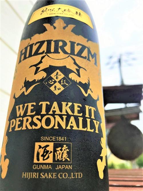 【日本酒】聖⭐番外編『HIJIRIZM』純米大吟醸 Limited🎌Edition 特別限定蔵出し 令和1BY🆕_e0173738_1737750.jpg