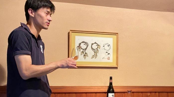 『松の司のきき酒部屋 Vol.8 〜前編』_f0342355_13331525.jpeg