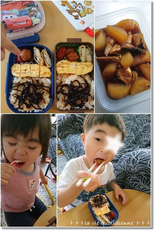 【今週の常備菜】人参高騰で…ダンナさんが作った子供達のお弁当と王子の転んだ傷_a0348473_00285039.jpg