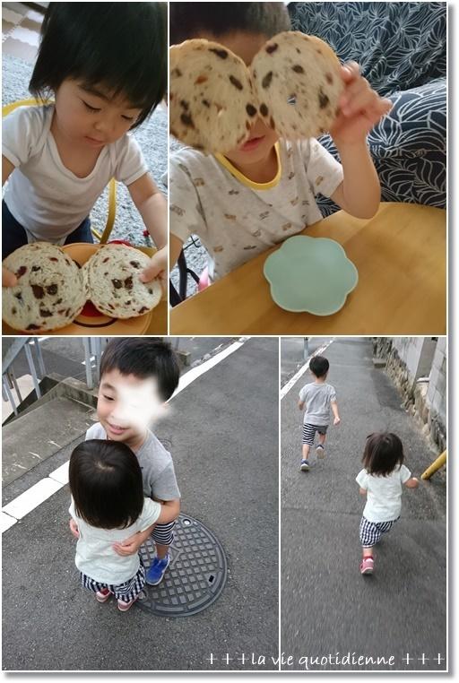 【今週の常備菜】人参高騰で…ダンナさんが作った子供達のお弁当と王子の転んだ傷_a0348473_00305658.jpg