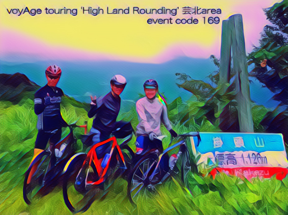 8月2日(日)「voyAge touring \'High Land Rounding 芸北area\' 169」_c0351373_23023049.jpeg