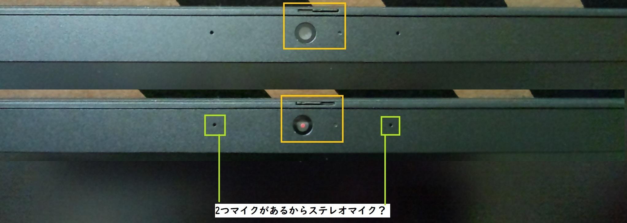 新しいノートパソコン の ThinkPad T14 Gen1 (AMD) を開封する。_b0003577_10281921.jpg