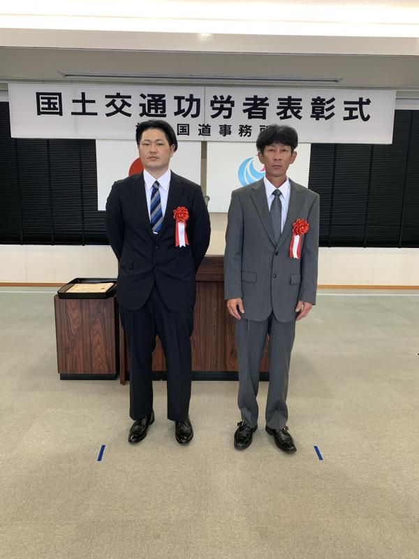 松江国道事務所様より表彰いただきました!!_b0254686_12482117.jpg