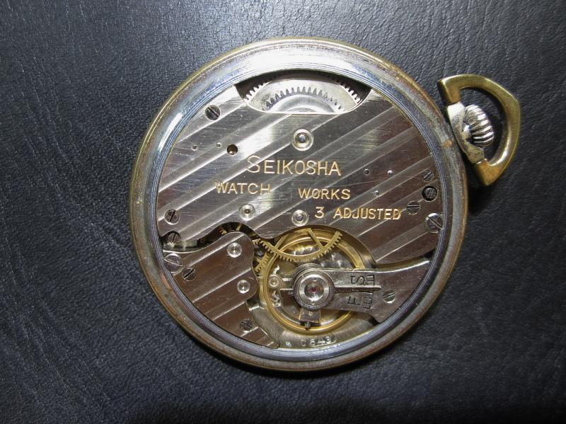 17型 SEIKOSHA EXTRA FLAT 7石_c0145198_13172055.jpg