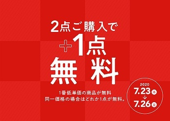 恒例イベント開催!【鳥取店】_e0193499_18182828.jpg