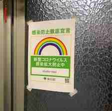 7/23 stay home ずっとstay home_f0082301_18590717.jpg