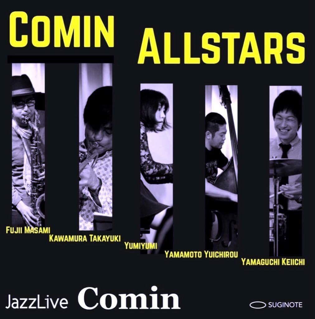 広島 ジャズライブカミンJazzlive Comin 本日7月23日は15時スタートです!_b0115606_10442937.jpeg
