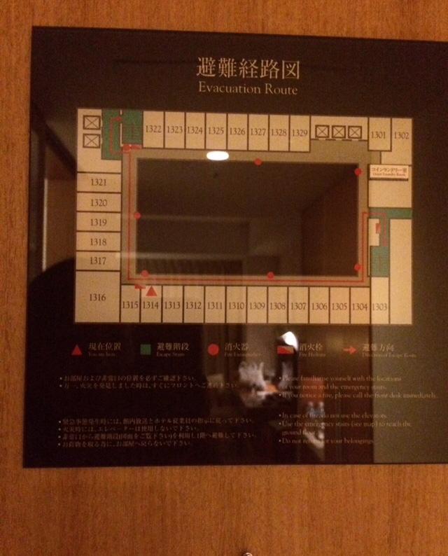 ホテルアソシア新横浜_e0374912_03484837.jpg