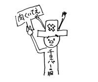 ワンピース三昧の1日_a0163623_01581020.jpg