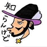 ワンピース三昧の1日_a0163623_01581536.jpg