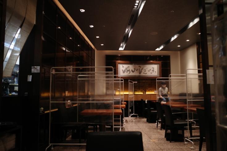 鈴波 六本木店 東京都港区赤坂/和食 定食_a0287336_18202825.jpg