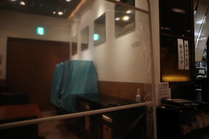 鈴波 六本木店 東京都港区赤坂/和食 定食_a0287336_18211880.jpg