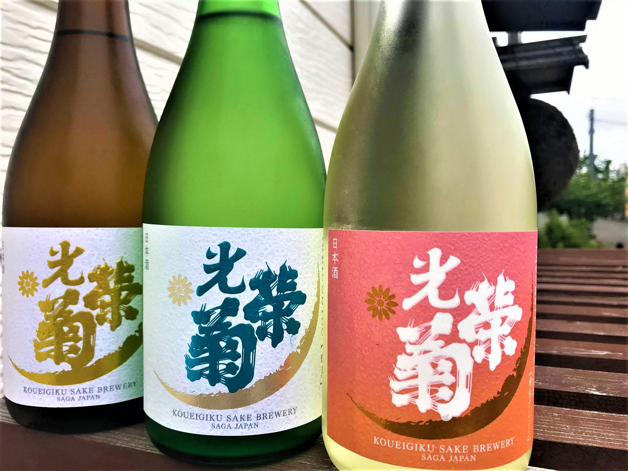 【日本酒】光栄菊 Special✨Three 店頭限定販売🎌3Days🤩_e0173738_10395440.jpg