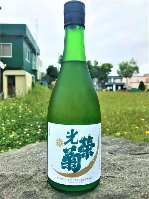 【日本酒】光栄菊 Special✨Three 店頭限定販売🎌3Days🤩_e0173738_10401411.jpg