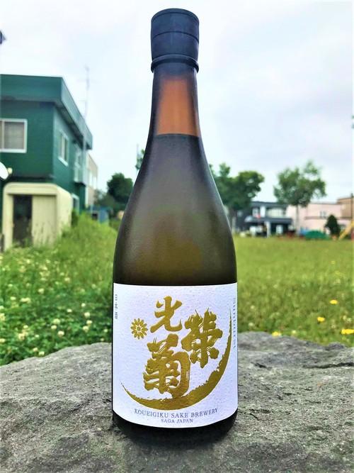 【日本酒】光栄菊 Special✨Three 店頭限定販売🎌3Days🤩_e0173738_10402366.jpg