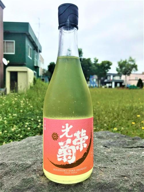 【日本酒】光栄菊 Special✨Three 店頭限定販売🎌3Days🤩_e0173738_1040499.jpg