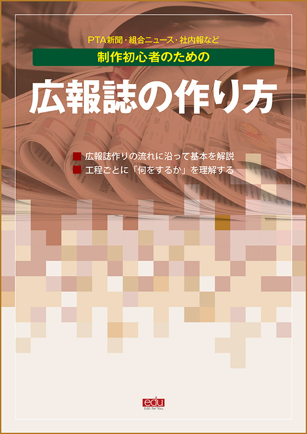 Kindle出版の流れ(備忘録的なもんです)_c0122139_20545709.jpg
