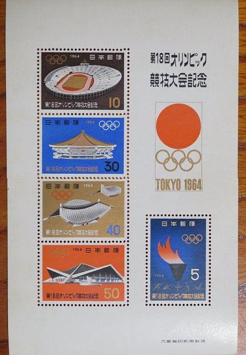 2020年7月24日 スポーツの日  !(^^)!_b0341140_19180020.jpg