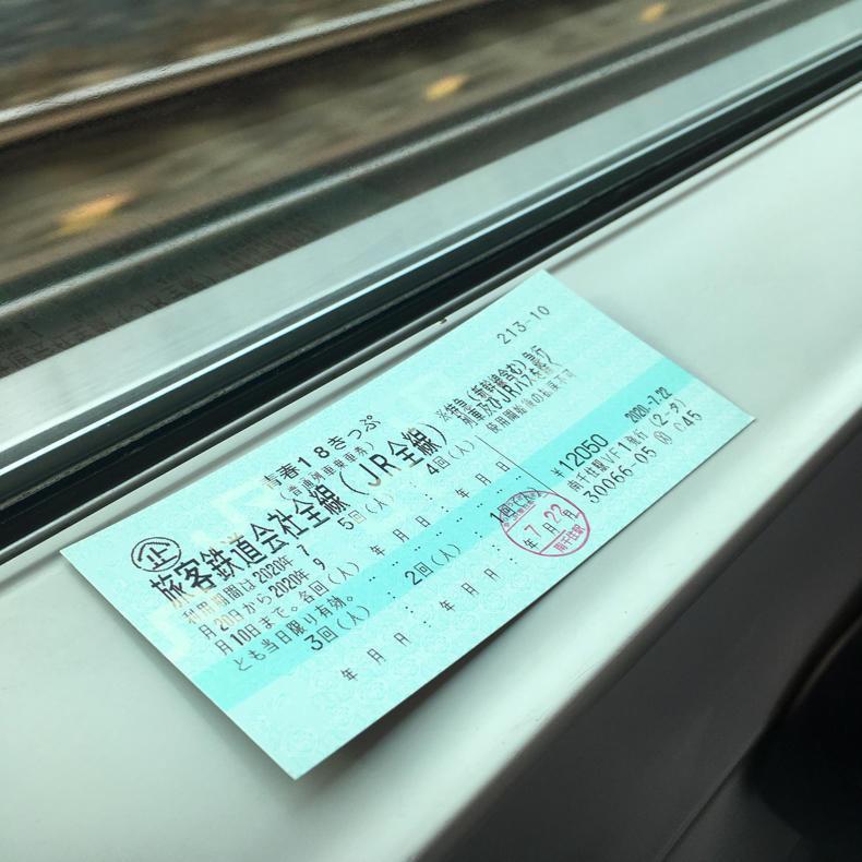 小田原城から歩く_c0060143_01081527.jpg