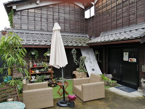 緑茶房(グリーンカフェ)_f0106664_19155775.jpg