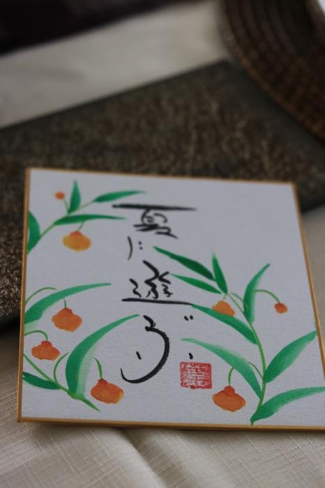 一筆画も夏仕様にチェンジ☆_b0114367_19573049.jpg