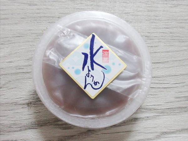 【陶都菓匠 虎渓】水ようかん_c0152767_16232873.jpg