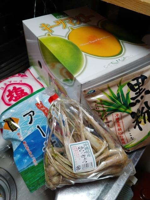 沖縄マンゴー_c0162773_19525248.jpg